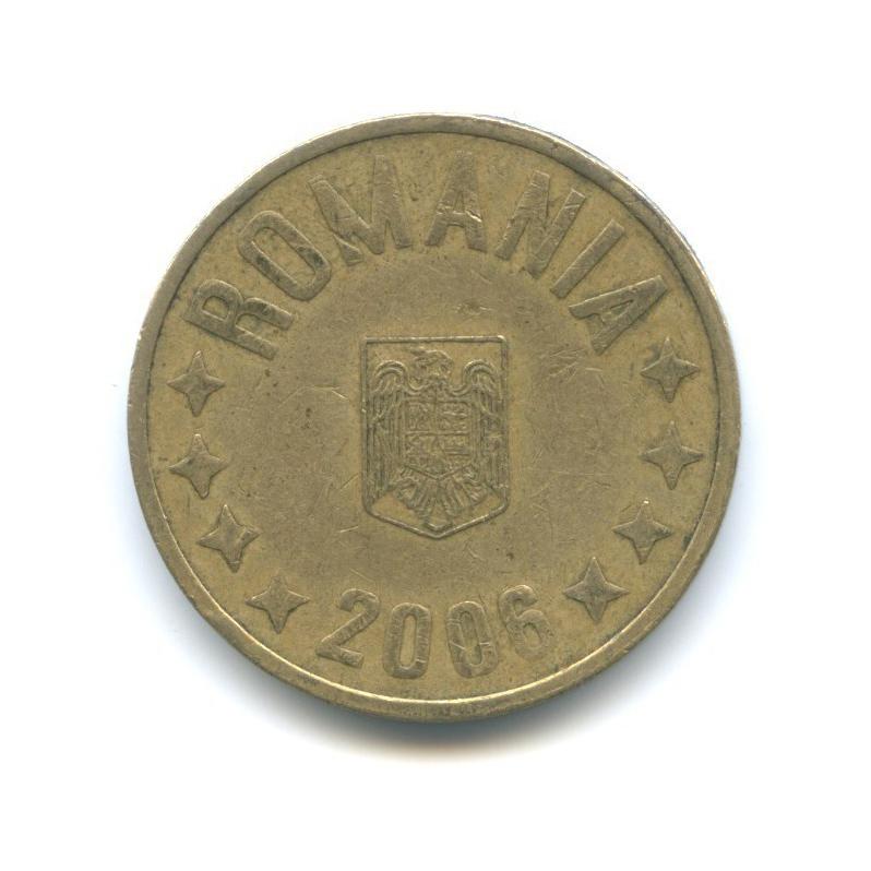 50 бани 2006 года (Румыния)