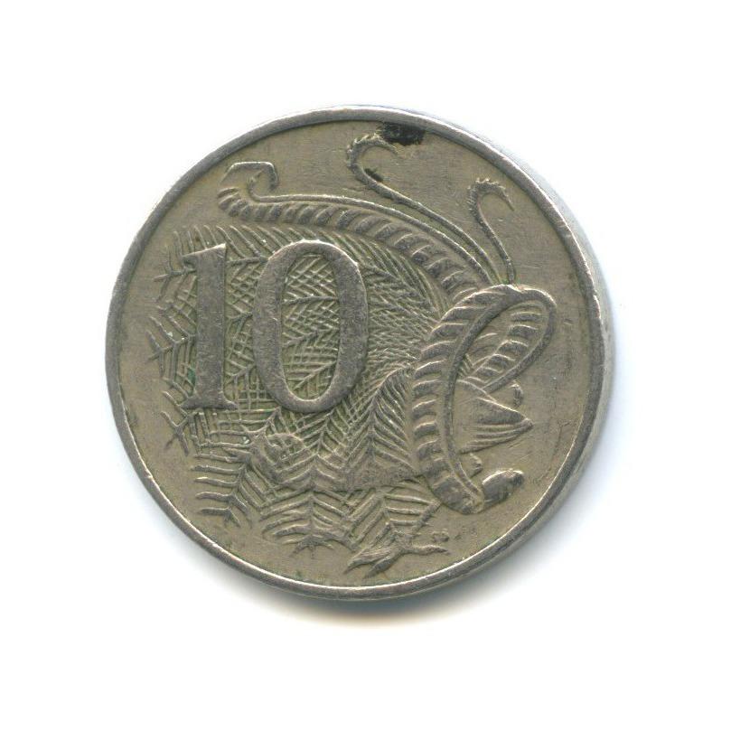 10 центов 1966 года (Австралия)
