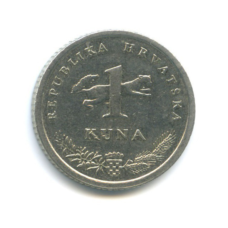 1 куна 2001 года (Хорватия)