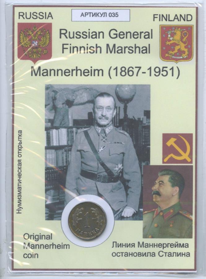 1 марка (1943–1952 г., наклее, воткрытке) (Финляндия)