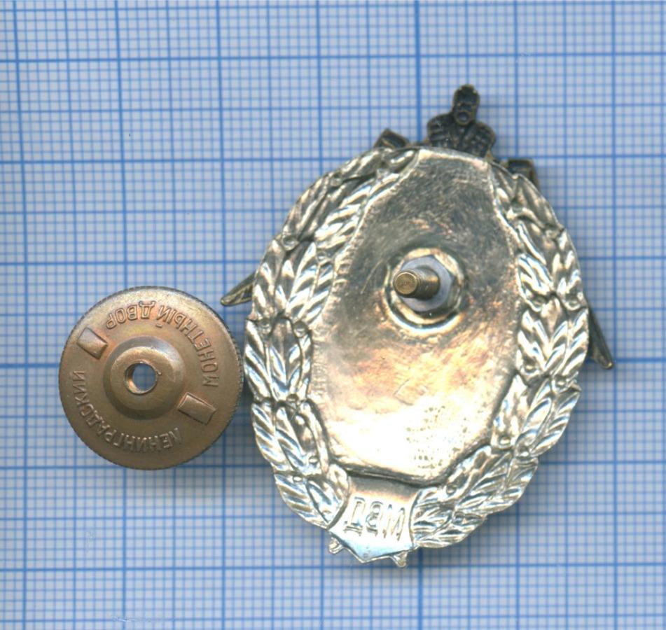 Знак «Участник боевых действий - МВД» ЛМД (Россия)