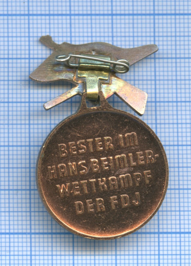 Знак «Hans Beimler» (Германия)