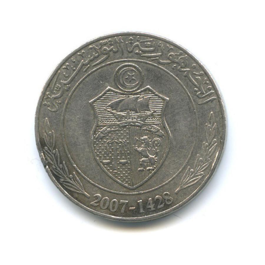 1 динар 2007 года (Тунис)
