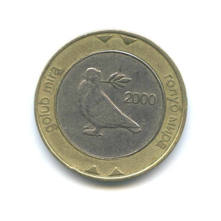 2 марки 2000 года (Босния и Герцеговина)