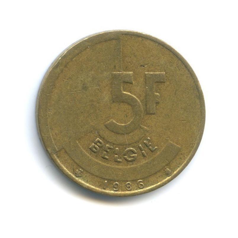 5 франков 1986 года Ë (Бельгия)