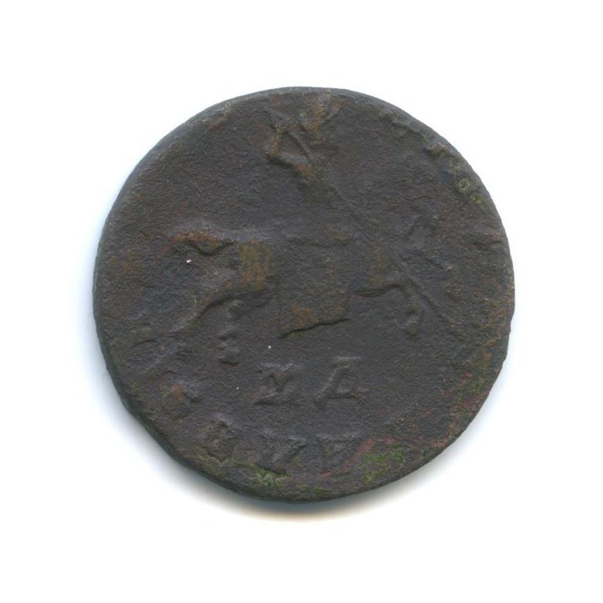 1 копейка 1711 года МД (Российская Империя)