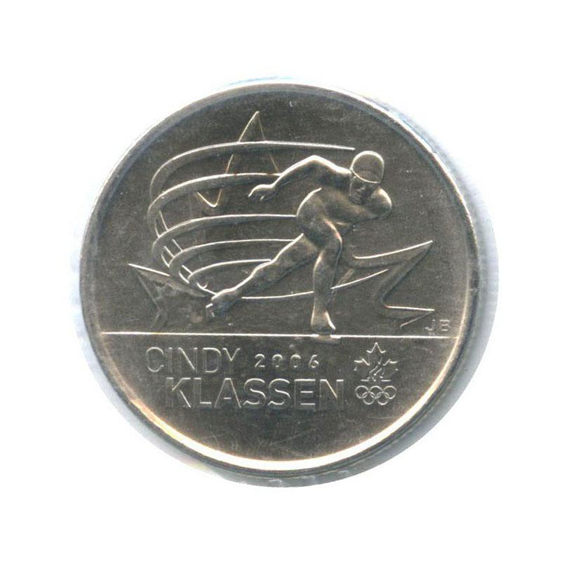 25 центов (квотер) — Синди Классен - шестикратный призёр Олимпийских игр (в запайке) 2009 года (Канада)