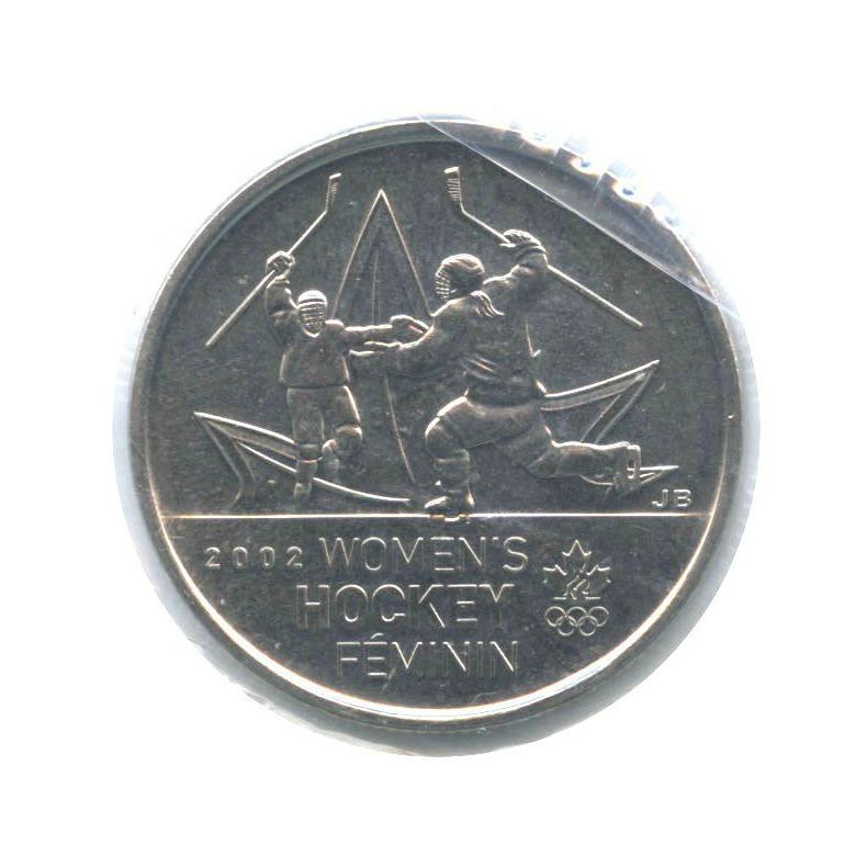 25 центов (квотер) — Победа сборной поженскому хоккею наолимпиаде Солт-Лейк-Сити 2002 (вповрежденной запайке) 2009 года (Канада)