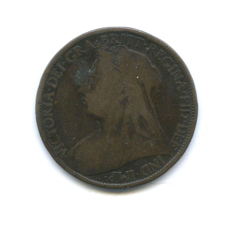 1 пенни 1899 года (Великобритания)