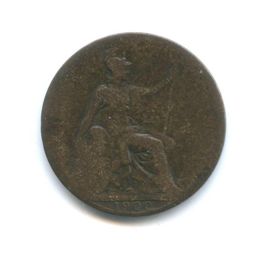 1/2 пенни 1900 года (Великобритания)