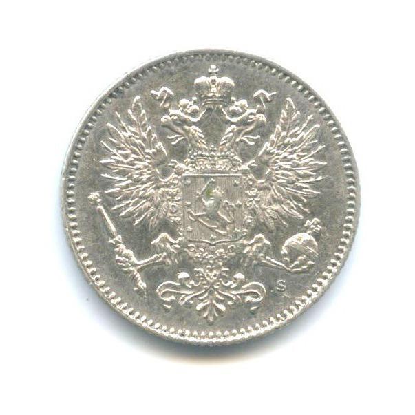 50 пенни 1914 года S (Российская Империя)