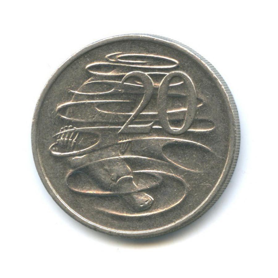 20 центов 1999 года (Австралия)