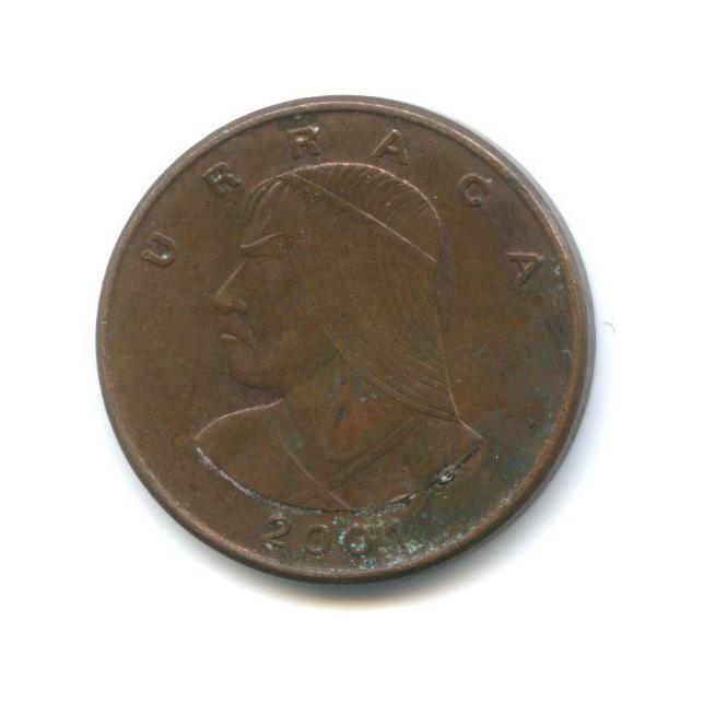 1 сентесимо 2001 года (Панама)