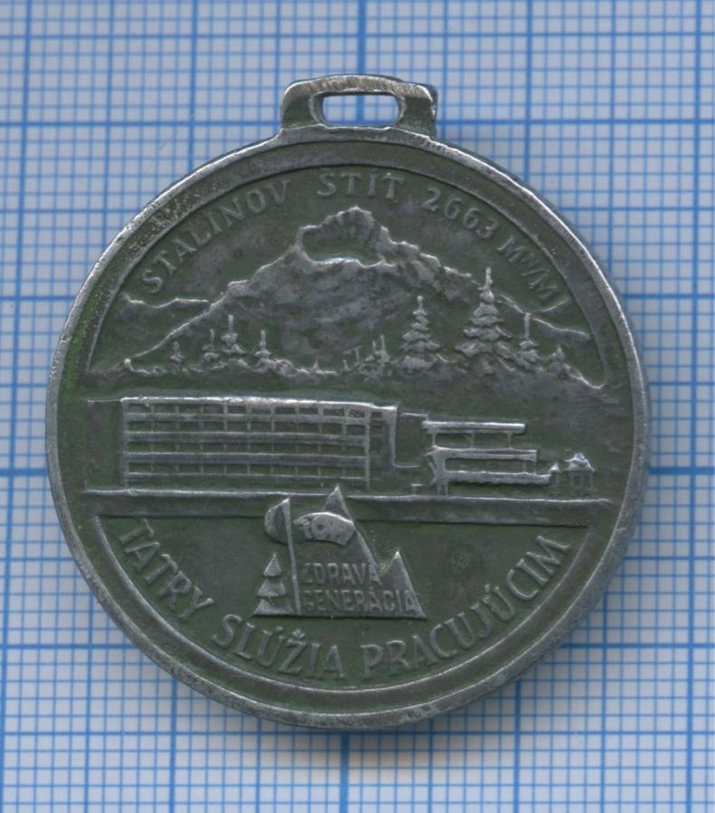 Медаль «Radostne Pracovat - Radostne Zit» (Чехословакия)