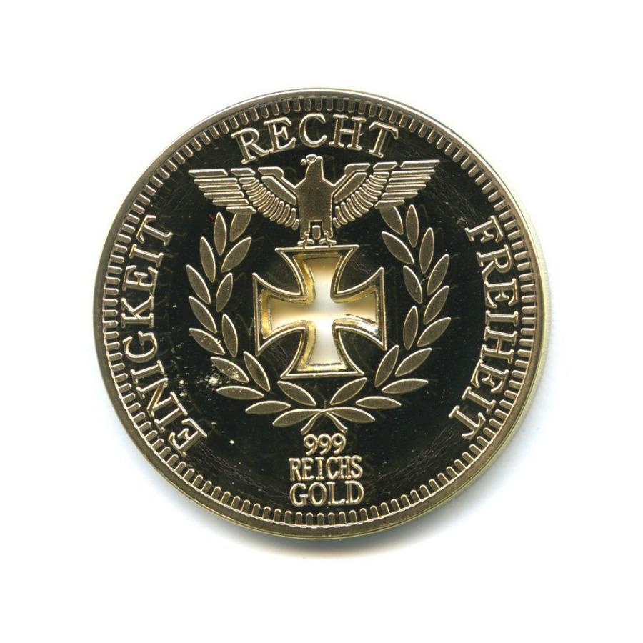 Жетон «Reichsbank-Direktorium 1888»