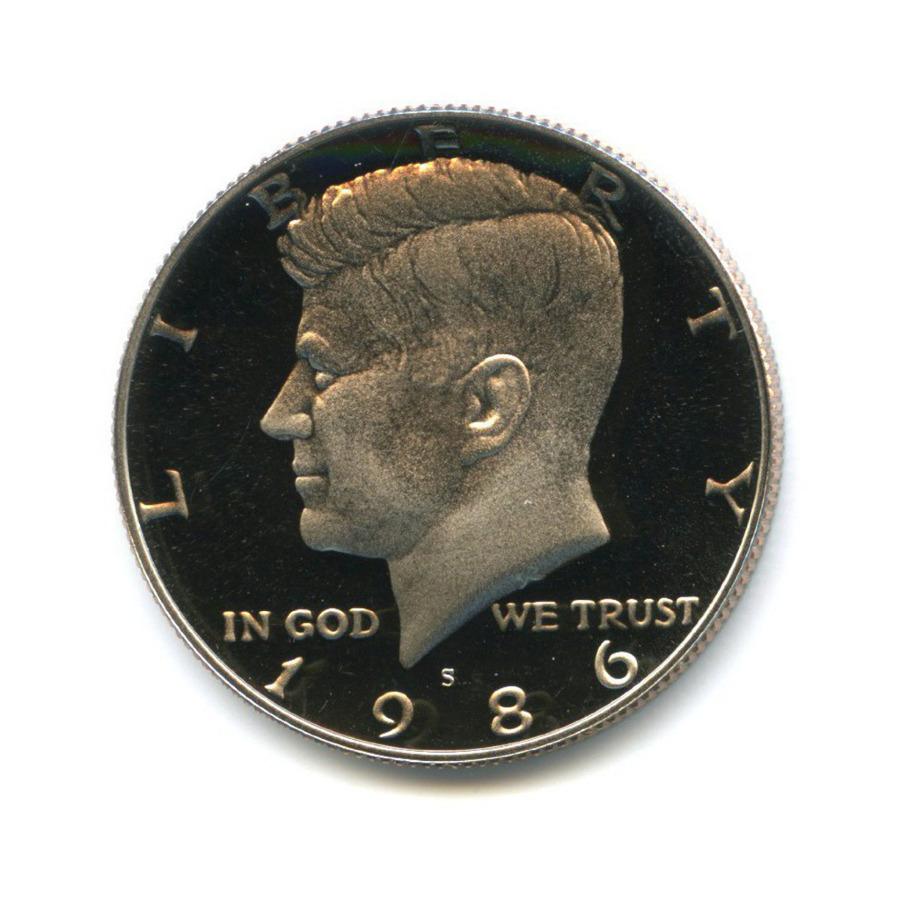 50 центов 1986 года S (США)