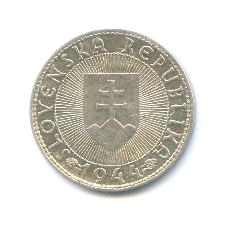 10 крон 1944 года (Словакия)