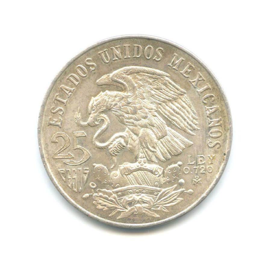 25 песо — Летние Олимпийские игры 1968, Мехико 1968 года (Мексика)