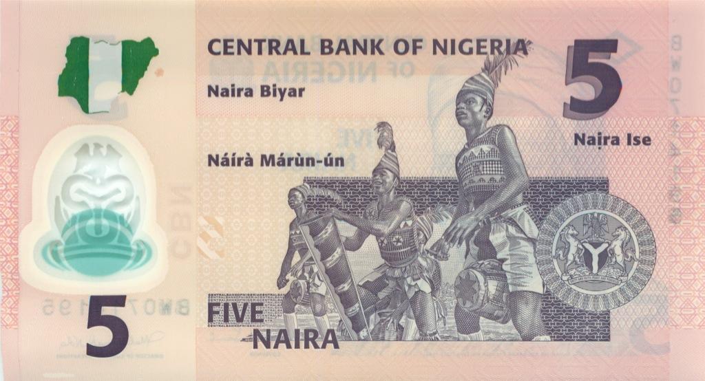 5 найра, Нигерия 2011 года
