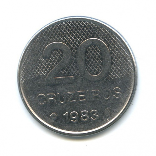 20 крузейро 1983 года (Бразилия)
