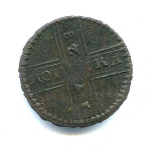 1 копейка (крестовая), Москва 1728 года (Российская Империя)