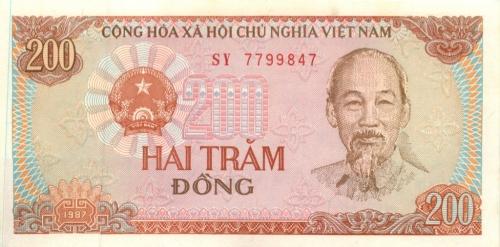 200 донгов 1987 года (Вьетнам)