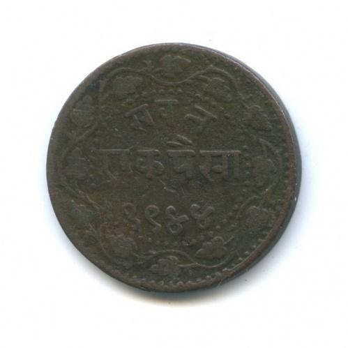 1 пайса, Королевство Барода 1887 года (Индия)