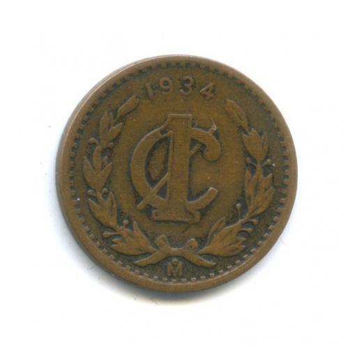 1 сентаво 1934 года (Мексика)