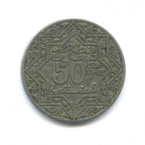 50 сентим 1921 года (Марокко)