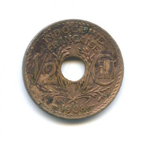 1/2 цента, Французский Индокитай 1938 года