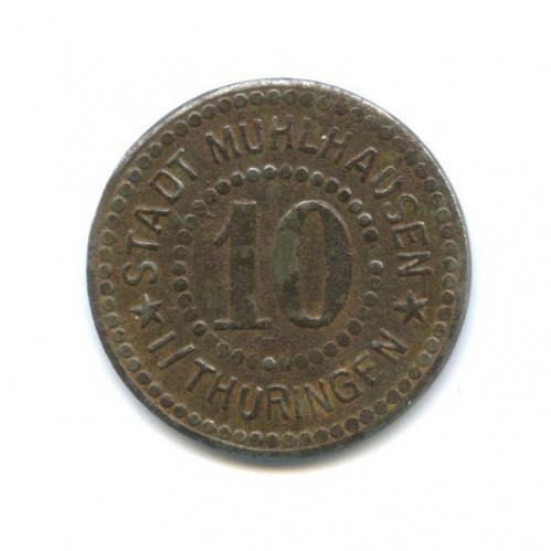 10 пфеннигов, Мюльхаузен (нотгельд) 1917 года (Германия)