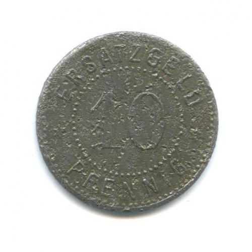10 пфеннигов, Нова-Суль (нотгельд) 1918 года (Германия)