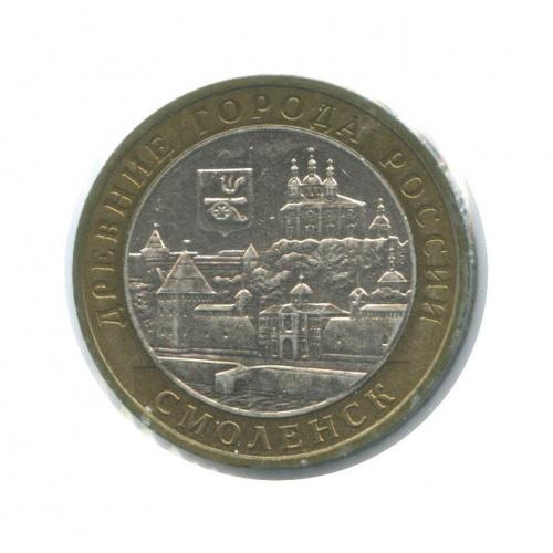 10 рублей — Древние города России - Смоленск (вхолдере) 2008 года ММД (Россия)