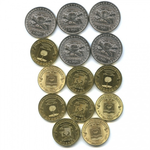 Набор юбилейных монет 2015 года (Россия)