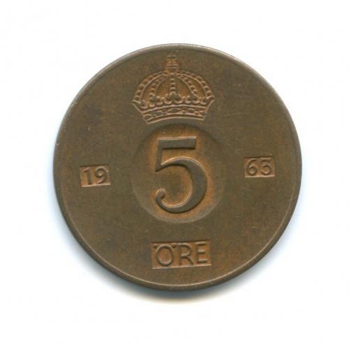 5 эре 1963 года (Швеция)
