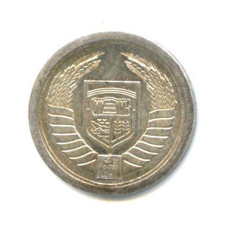 Жетон водочный «Спецсерия «Юбилейная» - Стандартъ (герб)» (999 проба серебра) 2008 года СПМД (Россия)