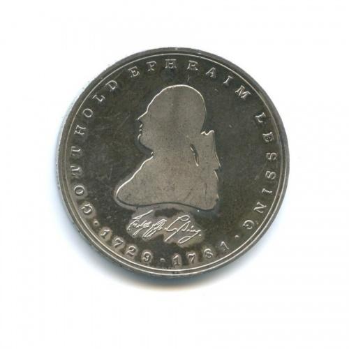 5 марок — 200 лет содня смерти Готхольда Эфраима Лессинга 1981 года J (Германия)