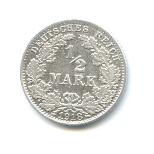 1/2 марки 1918 года (Германия)