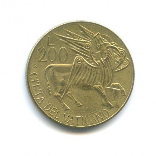 200 лир - Крылатый вол 1985 года (Ватикан)