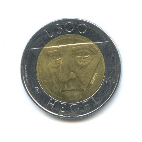 500 лир - Философ Гегель 1996 года (Сан-Марино)