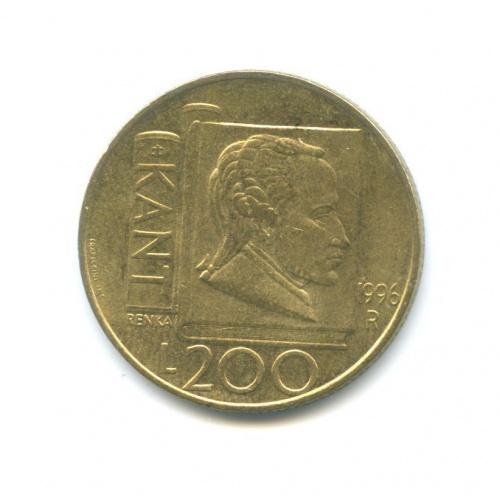 200 лир - Иммануил Кант 1996 года (Сан-Марино)