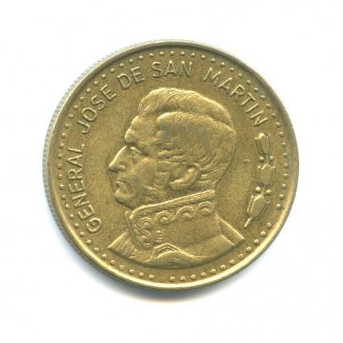 100 песо 1979 года (Аргентина)