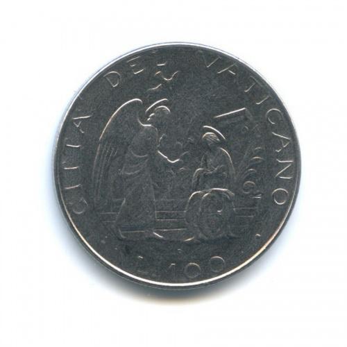 100 лир - Благовещение Пресвятой Богородицы 1987 года (Ватикан)