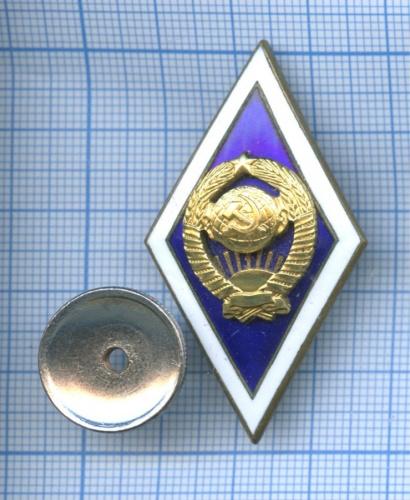 Знак «Обокончании университета» (вкоробочке) ЛМД (СССР)