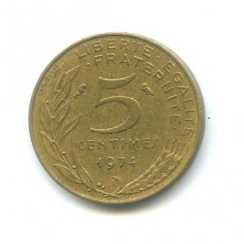 5 сантимов 1974 года (Франция)