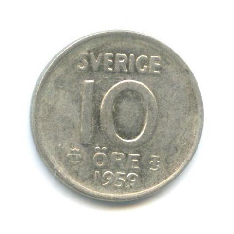 10 эре 1959 года (Швеция)