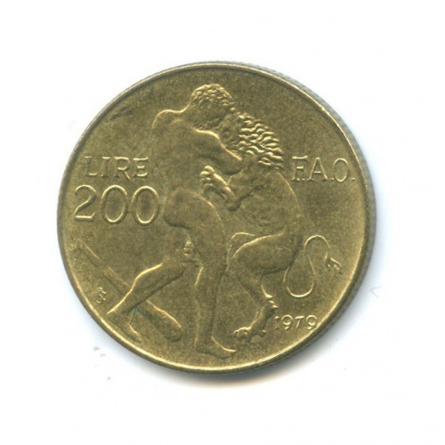 200 лир - ФАО 1979 года (Сан-Марино)