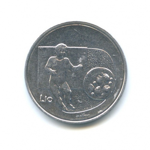 10 лир - ФАО 1976 года (Сан-Марино)