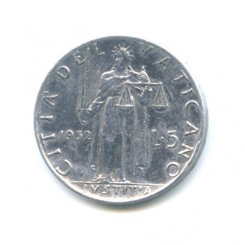 5 лир - Фигура Закона 1952 года (Ватикан)