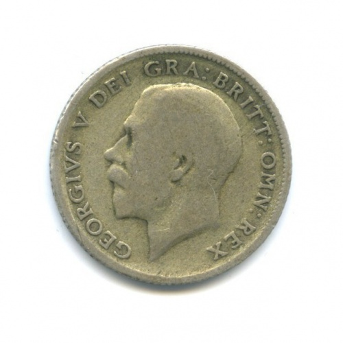 6 пенсов 1922 года (Великобритания)